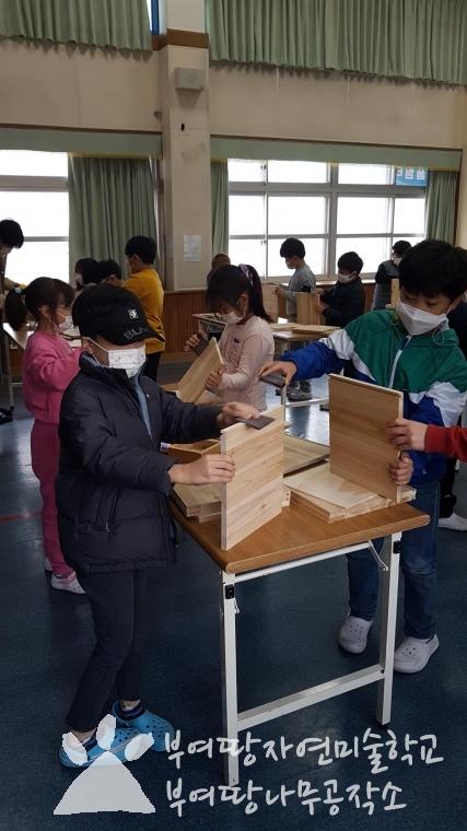 예산평촌초 3,4학년_사물함만들기1.jpg